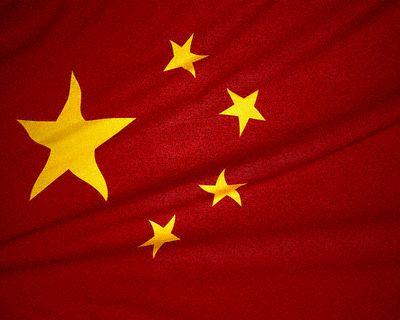 flag china-flag-wave.jpg